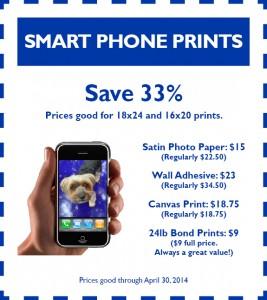 March Coupon - SmartphonePrints